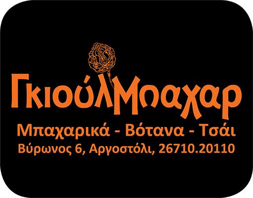 kefo-ads-10