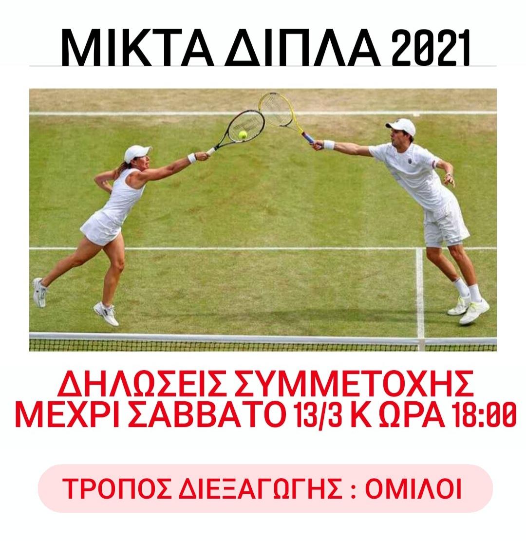 20210306_205636